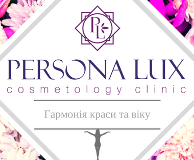 personalux_clinic