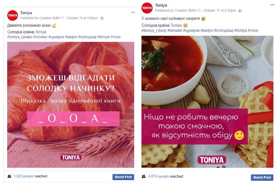 #toniya_гумор