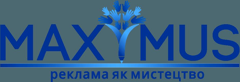 MAXYMUS - рекламне агенство