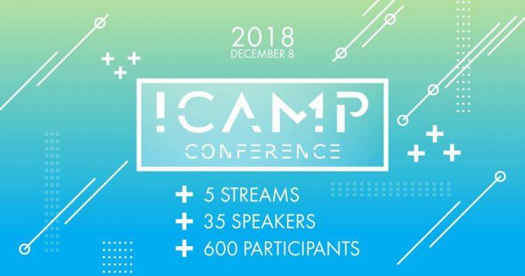 конференція для маркетологів