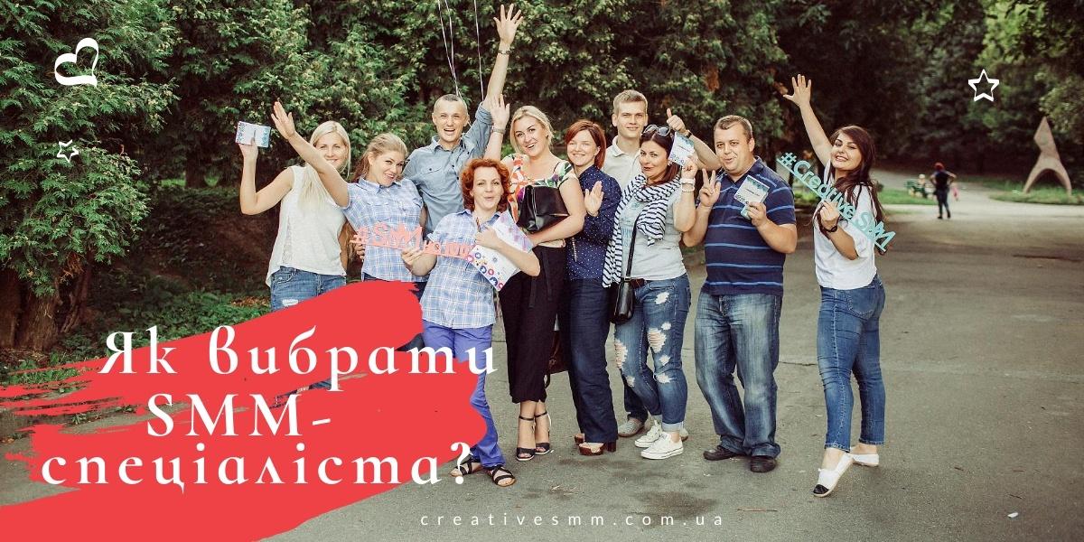 creativesmm.com.ua.graduates