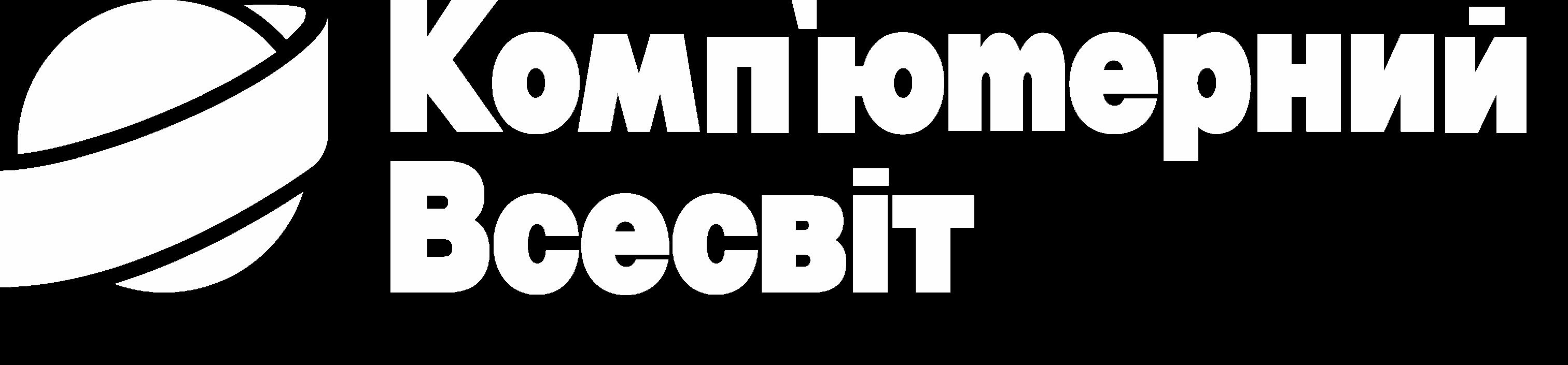 купити компютер у Львові